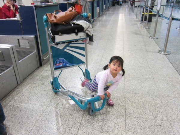 There are also luggage carts everywhere - very convenient