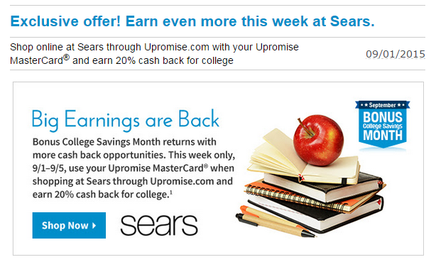 sears upromise
