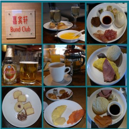 Bund Club Food