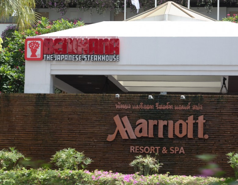 Marriott Resort and Spa