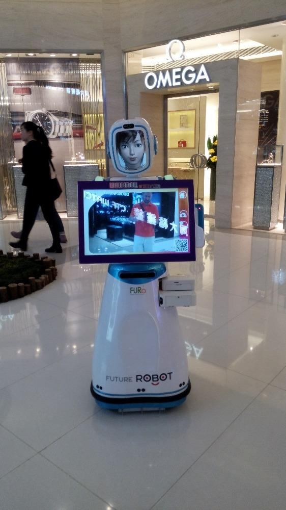Robot in Hong Kong