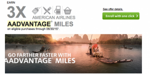 Citi AA Exec Offer Landing Page