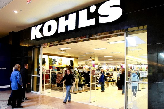 Remember When Kohls Paid Out For Gift Card Purchases