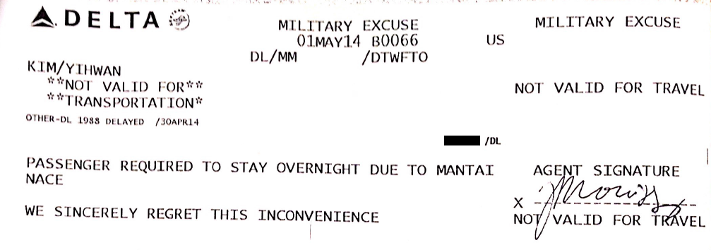 DTW Military Excuse 2