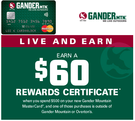 gander mountain credit card promotion