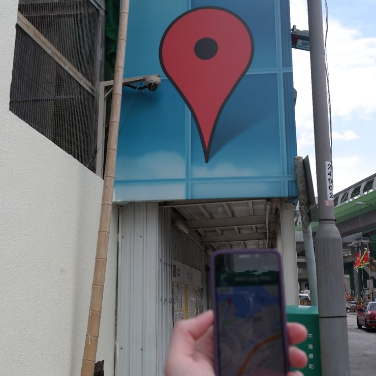 Handy Phone with directions