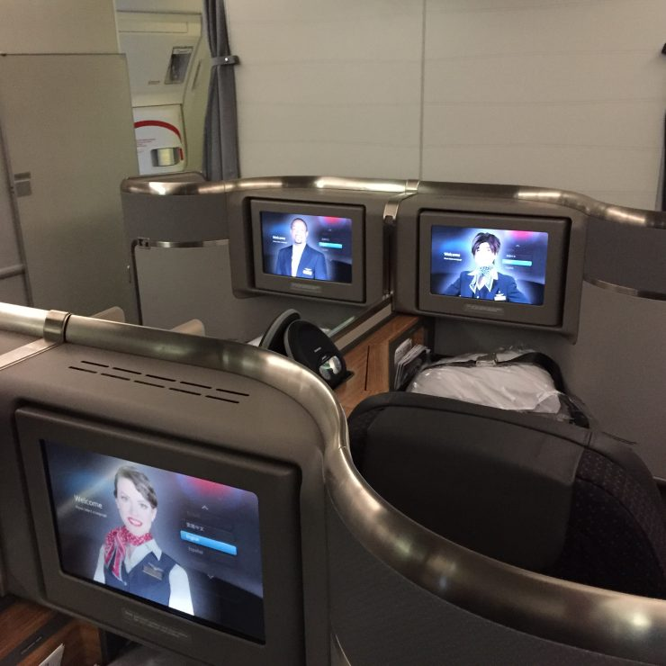 American Airlines 777-300ER First Class Cabin