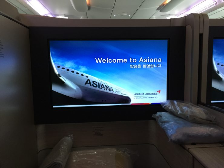 Asiana In Flight Entertainment