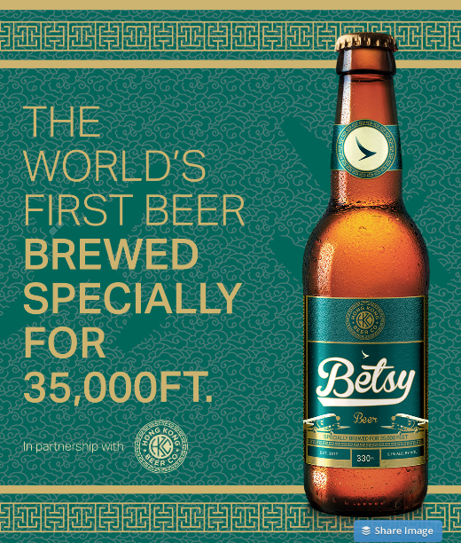 Beer Brewed for 35,000 Feet