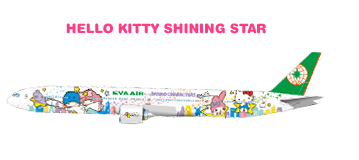 EVA Air to add 2 more Hello Kitty Routes
