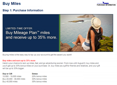 Would you buy miles for a discounted award? Alaska Air wants to know.
