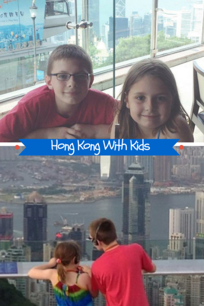 Dear Deal Mommy: Hong Kong With Kids
