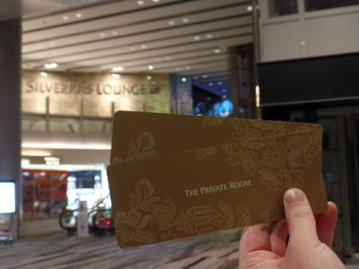 Review: Singapore Airlines – The Private Room