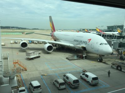 Asiana A380 First Class – My First World Problems