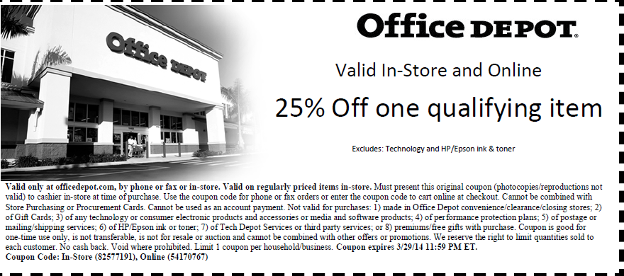 Office Max Coupons Printable 2014 Printable Office Depot Coupon
